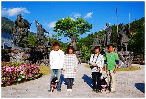 高知キャンプ3日目 (21)
