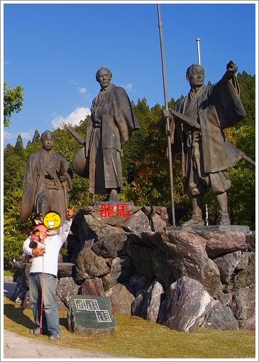 高知キャンプ3日目 104