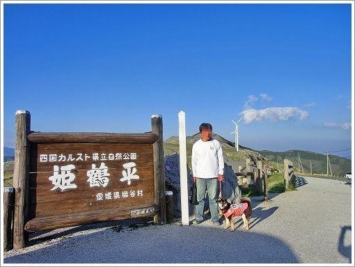 高知キャンプ3日目 (22)