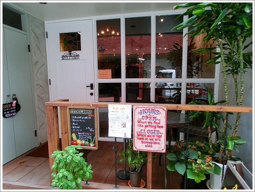 Buhi cafe