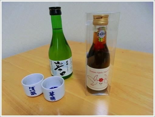 榎酒造 (5)