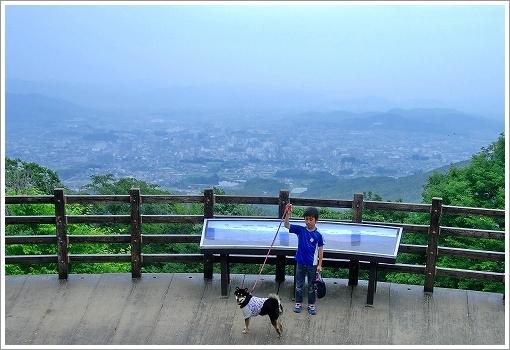 恋文字公園 (25)