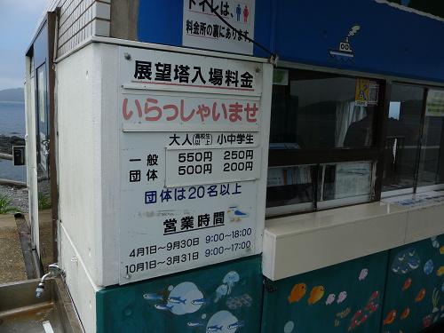 resize42355.jpg
