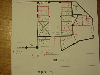 IMG_2738.jpg