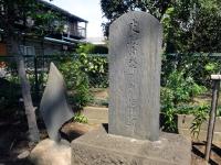 サツマイモ始作地の碑