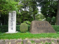 埼玉県指定旧跡 三富開拓地割遺跡之碑