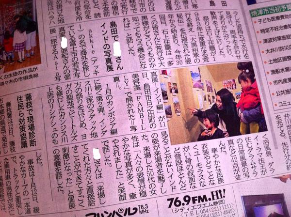 211-news.jpg
