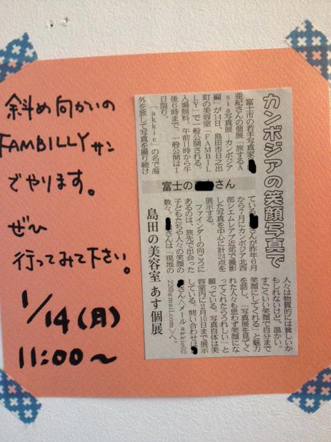 kiji2-hoshu.jpg