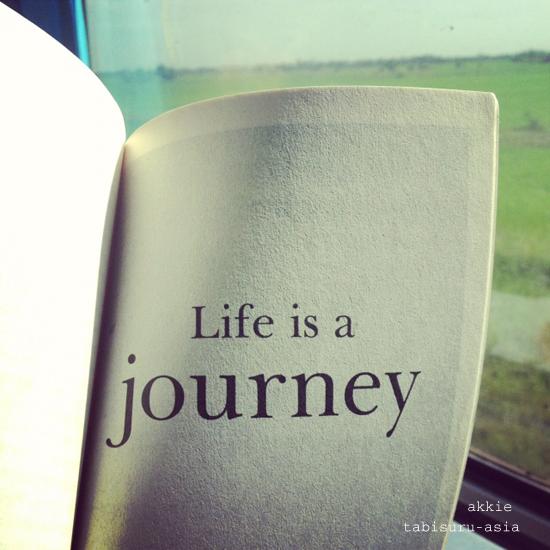 lifeisajourney.jpg