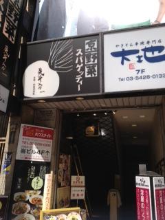 shibu1.jpg