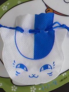 ニャンコ先生風水ストラップ「蛙の妖と」巾着