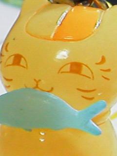 ニャンコ先生風水ストラップ「お魚くわえた」5