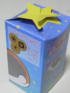 ニャンコ先生箱入りクッキー2