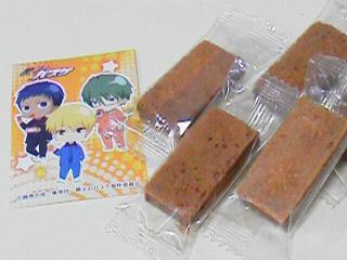 ポケッツ「黒子のバスケ」チョコクリームサンド2