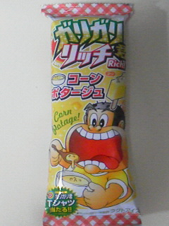 ガリガリ君コーンポターシ゜ュ味1