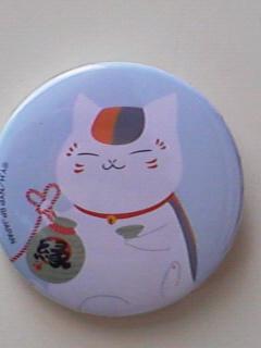一番くじキャラバン缶バッチ (1)
