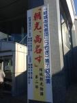 20131214_01.jpg