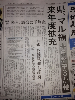 20140123_01.jpg
