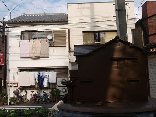 トキワ荘とモルタル