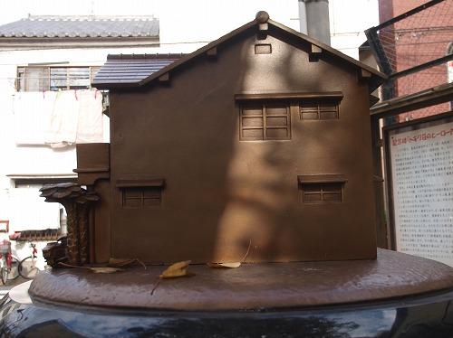 トキワ荘モデルサイド