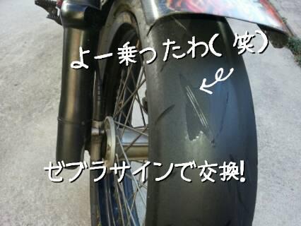 20131203191214200.jpg