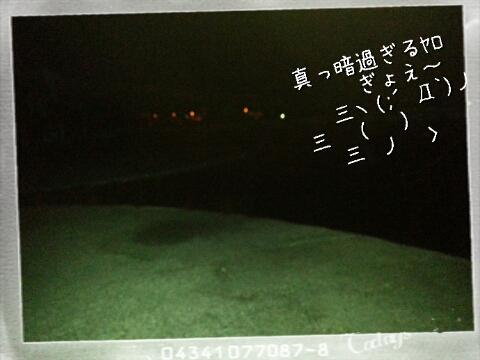 201312170417274f5.jpg