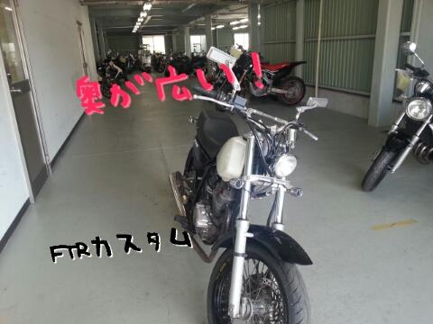 20140112091947c53.jpg