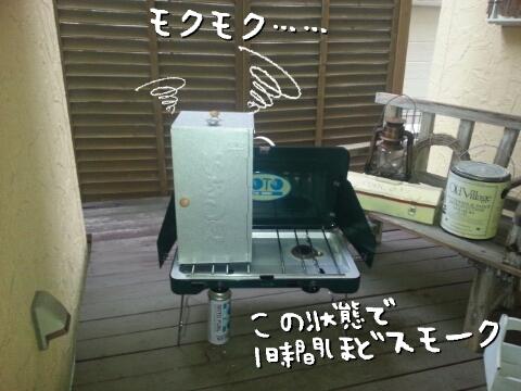 20140131074112ae1.jpg