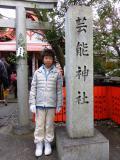 2013hatsumoude 004