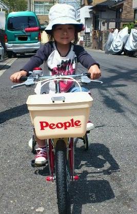 自転車姫。