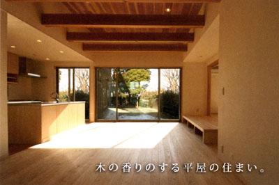 柴木材店 見学会(1月26日)