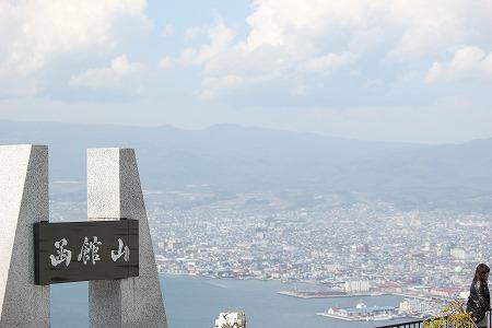 函館山景色