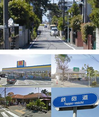 鉄砲道スーパー