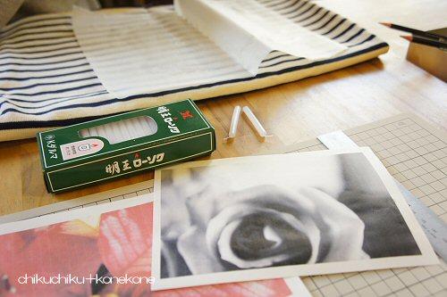 12_20121213134758.jpg