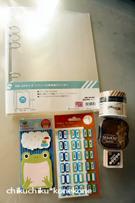 2_20121030151440.jpg