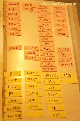 3_20121129191000.jpg