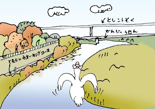 muromigawa-18.jpg