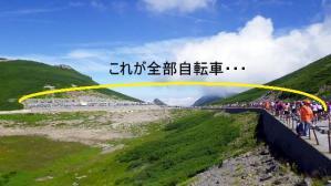 20120830151305fad.jpg