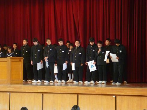 H24 11 29柔道部表彰