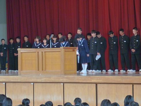 H24 11 29柔道部表彰女子