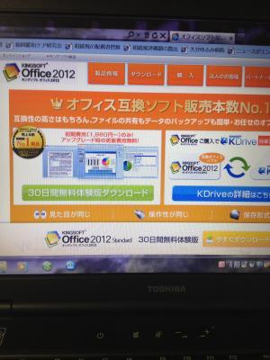 IMG_0937_convert_20120911090815.jpg