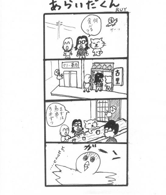 vol1.jpg