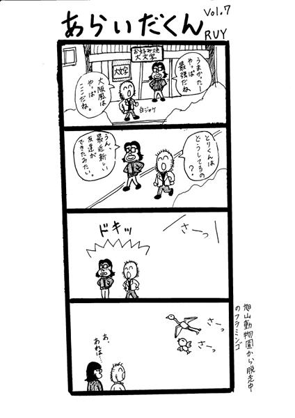 vol7s.jpg