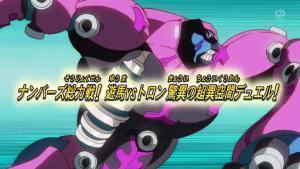 yokoku20120716.jpg