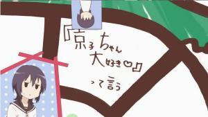 yuri20120730.jpg