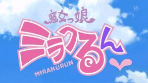 yuruyuri20120815.jpg
