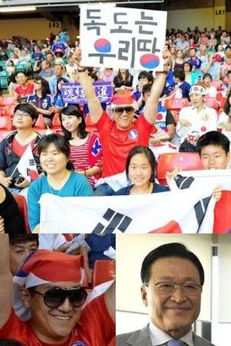 独島ボードを掲げる韓国サッカー協会会長チョ・ジュンヨン