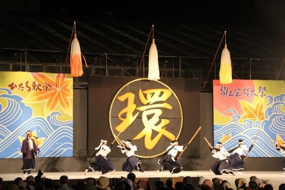 水俣棒踊り