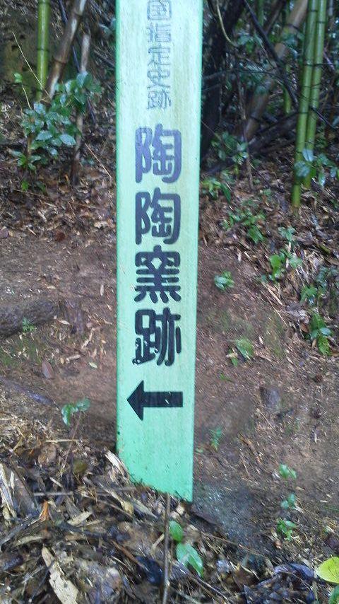 2012093009390001.jpg
