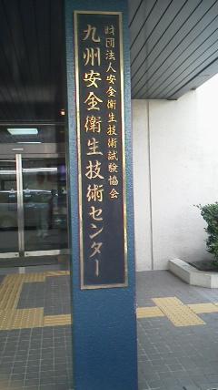 2012101112170000.jpg